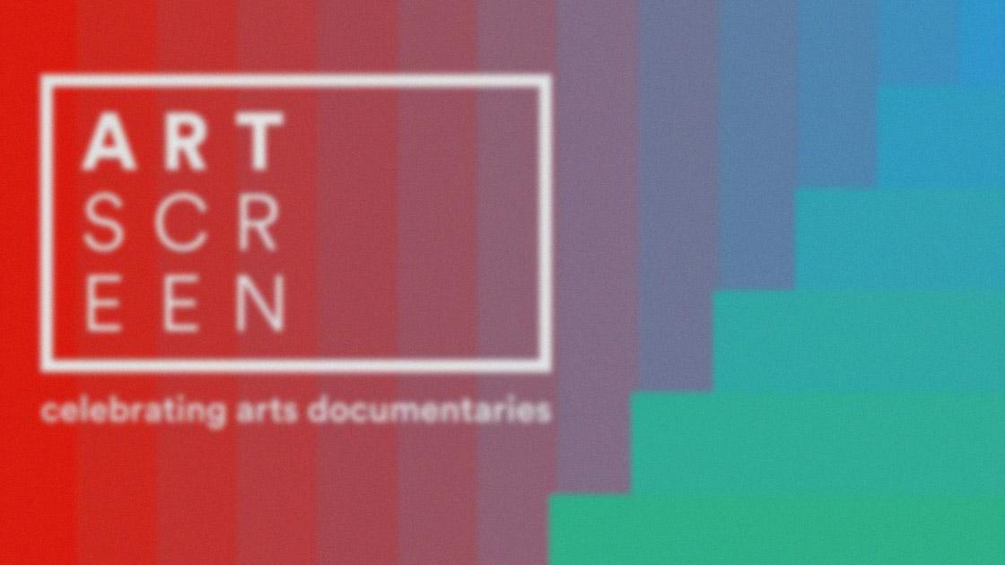 Art Screen